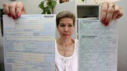 Оформляем больничный: как долго можно бюллетенить и сколько заплатят?