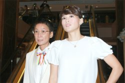 Девелопер из Гонконга предлагает дом и $65 млн тому, кто добьется руки его дочери